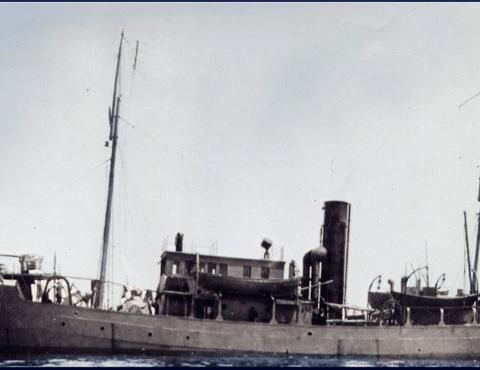 HMCS Thiepval